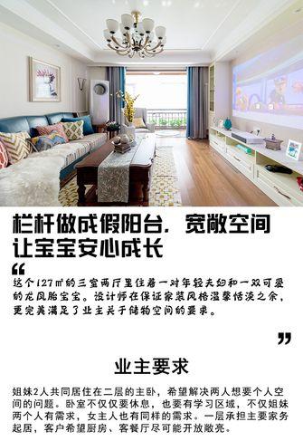 120平米三室一厅混搭风格客厅效果图