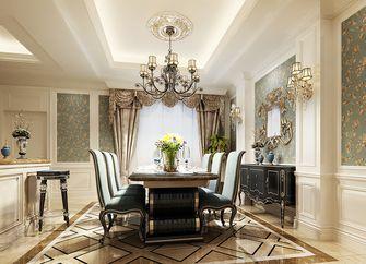 140平米四室三厅新古典风格餐厅效果图
