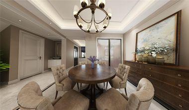 140平米复式美式风格餐厅装修效果图