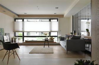 豪华型140平米四室三厅现代简约风格客厅图片大全