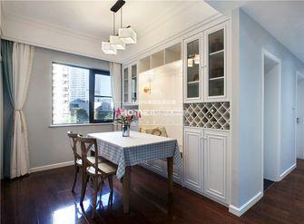 130平米四室两厅美式风格餐厅图