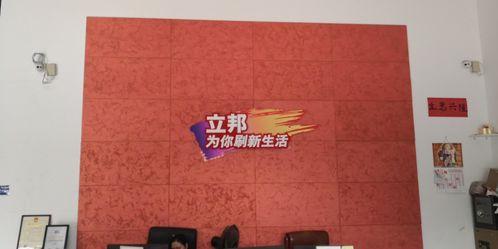 峰凌_259的图片